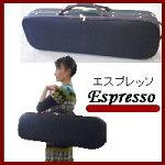 バイオリンケース4/4サイズEspresso