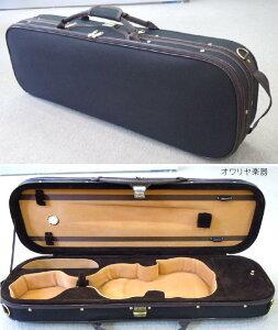 バイオリンケース角型4/4サイズ【Espresso/エスプレッソ】