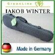 バイオリンケース【コンパクトタイプ】JAKOB WINTER正規品  ドイツ製4/4サイズ用