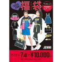 【送料無料】SISTER JENNI シスタージェニィ 2020新春福130cm/140cm/150 ...