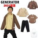 【送料無料】GENERATOR ジェネレーター 2021新春福袋(90-160cm)(送料無料(沖縄県と離島は除く))SALE セール