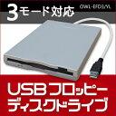 入手困難な新品FD搭載 3モード対応 フロッピーディスクドライブ 3.5インチFDD 企業 会社 法人 ...
