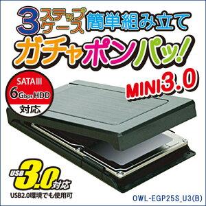 "2.5""HDD/SSDポータブル HDDケースWindows8 UASP超高速データ転送モード対応 MAX5Gbps高速データ..."