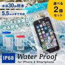 5.5インチまでのスマホ / iPhoneX/8/7対応IP...