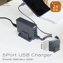 MOTTERU モッテル USB充電器 Type-C×1ポー