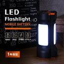LED懐中電灯型モバイルバッテリー 2500mAh ×3本セ