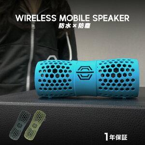 Bluetooth ワイヤレススピーカー ブルートゥース IP66/防水/防塵 水に浮かぶ ポータブルスピーカー スピーカー ハンズフリー通話 充電式 カラビナ付 アウトドア ビーチ BBQ キャンプ 風呂 音楽 iPhone アンドロイド対応 1年保証