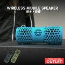 【アウトレット商品】Bluetooth ワイヤレススピーカー