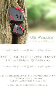 【ラッピングチケット】ギフトラッピングGiftWrappingプレゼント贈りもの誕生日記念日お祝いお礼お返し