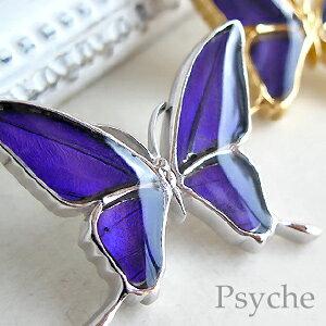【Psyche】パープル◆シャープなアゲハ蝶デザインのネックレス*ムラサキツバメ*