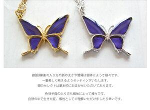 (オーダー品)(Psyche)本物の蝶の羽を使用した世界に一つのアクセサリーシャープなアゲハ蝶シルバーネックレス(プセウドケンタウルスムラサキツバメ/Silver925/ロジウムメッキ/ゴールドメッキ)