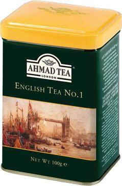 AHMAD TEA リーフティー100g缶 イングリッシュティー No1 EN100
