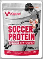 健康体力研究所(ケンタイ)サッカー選手の効率的なからだ作りをサポート!Kentai 500g サッカ...