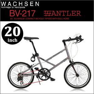 20 WACHSEN VAXen 緊湊型鋁合金週期 7 階段齒輪箱鹿茸 (鹿茸) BV 217