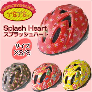 TETE (Tete) splash heart