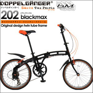 "DOPPELGANGER(R)ドッペルギャンガー 20""折り畳み自転車202 blackmax 6段変速も装備、オリジナリティーの高い小径折り畳み自転車!"