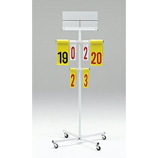 They light TOEI badminton score sheet ST B-2195