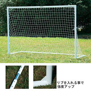 エバニュー(EVERNEW) サッカーゴール ミニサッカーゴールAL23 EKD811