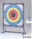 eb5f6ec0a69c ... サイズ:幅150x奥行9x高さ188cm重 量 :7.5kg本体材料 :錆びに強く丈夫な鋼鉄入り非塩ビAAS樹脂コートパイプボールと的  :強力マジックテープ品 番 :OB-221