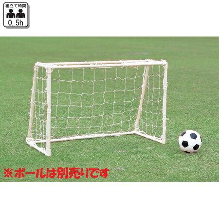 120 toe ray light (TOEI LIGHT) mini-game goal AS80 B-4400