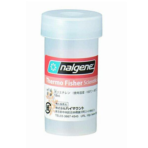 ナルゲン ふた付小物入れ 18ml