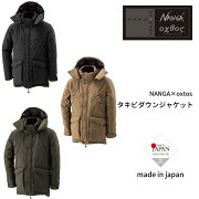 NANGA×oxtos タキビダウンジャケット