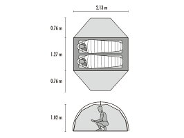 MSR(エムエスアール)エリクサー2(フットプリント付)37411