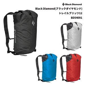 111762b4c1c2 Black Diamond(ブラックダイヤモンド) トレイルブリッツ12 BD54091 【容 量】12L【重  量】185g【サイズ】ワンサイズ(背面長=41cm以上 ウェスト=66-114cm)【生 地】100 ...