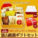 あす楽対応!送料無料 『銘菓ギフトセット』(箱色黄色)クリスマスギフト