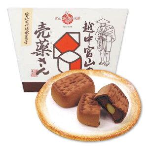 越中富山の売薬さん(チョコ)5個入
