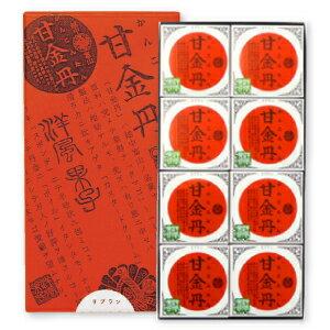 富山銘菓甘金丹8個入包装