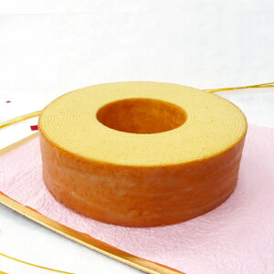 味心技バウムクーヘン(プレーン)【小】(直径14cm・厚さ4cm)