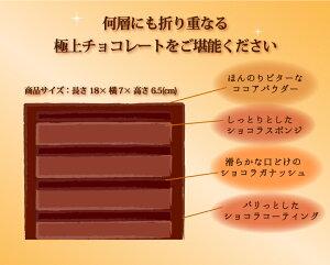 極上チョコレートケーキをご堪能くださいませ。