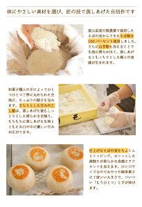 富山蕎麦饅頭