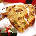 シュトーレン・ルージュ♪シェフがヨーロッパで習得した本格派!ラム酒に漬けたドライフルーツとナッツがたっぷり!さらにハートの形のオリジナル♪中にはチェリーのマジパン入り♪クリスマス プレゼント ノエル ギフト
