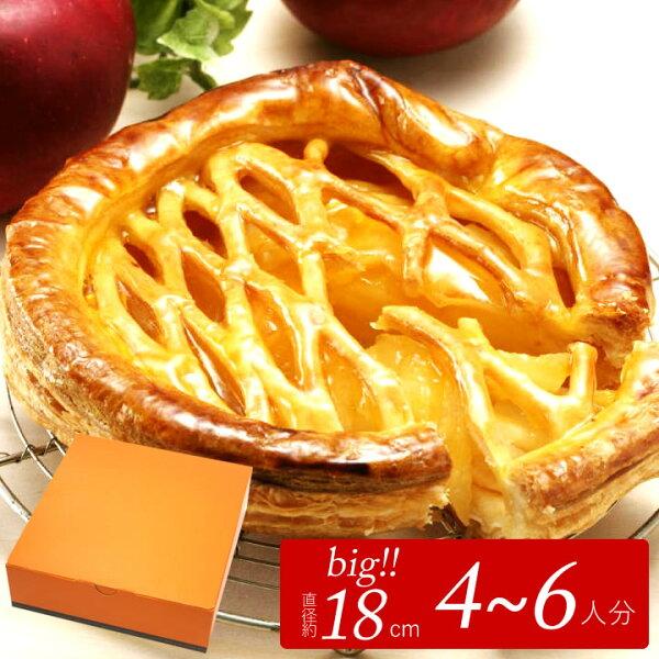 紅玉アップルパイ6号18cm母の日ギフトプレゼント母の日ギフトりんごパイお取り寄せ誕生日ケーキ内祝い出産結婚お祝いお返しご挨拶お