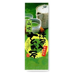 抹茶入り玄米茶 峰の香