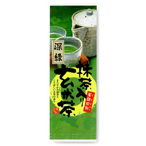 抹茶入り玄米茶 深緑