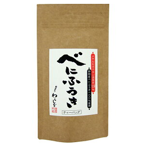 べにふうきティーバッグ(2g×10袋)