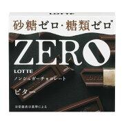 ビターチョコレート シュガー チョコレート
