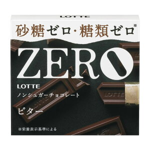 ロッテ ゼロビターチョコレート50g 10箱 ノンシュガーチョコレート砂糖ゼロ糖類ゼロ