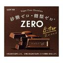 ロッテ ゼロビターチョコレート50g 10箱 ノンシュガーチ