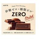 ロッテ ゼロチョコレート50g 10箱 ノンシュガーチョコレ
