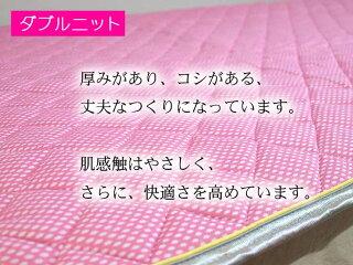 西川アウトラスト敷きパッド/快眠PCM敷パッドアウトラスト敷きパッドシングル
