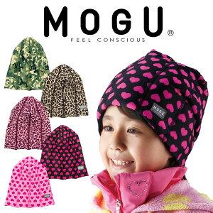 MOGU モグ キャップ♪【MOGU モグ 正規品 パウダービーズ】帽子 メンズ・レディーズ兼用 アウトドア・スノーボード・ウインタースポーツに最適 防寒 保温 あったかグッズ