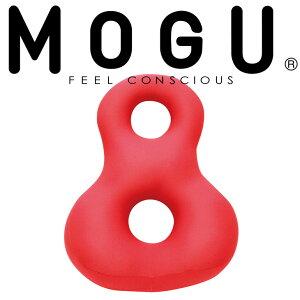 MOGU(モグ)バックサポーターエイト(パウダービーズ入り機能的バックサポーター・背当て)約35×45cm【MOGUビーズクッション・パウダービーズ】【mogu正規品】
