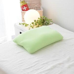 ビーズ枕|MOGU(モグ)コンフォートピロー48×30×8センチ【N】【MOGUビーズクッション/パウダービーズ/正規品/インテリア】【ビーズ枕/まくら/ピロー】【母の日】