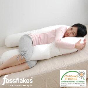 fossflakes(フォスフレイクス)ComfortU(コンフォートユー)ジュニアサイズ(80×110cm)【送料無料】【フォスフレイクスピロー/デンマーク/フォスフレークスピロー】【だきまくら/抱枕/抱き枕/抱きまくら/枕/まくら/pillow】【N】