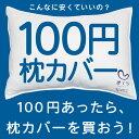 ワールドビジネスサテライト「トレンドたまご」に紹介されました。日本経済新聞に掲載されまし...