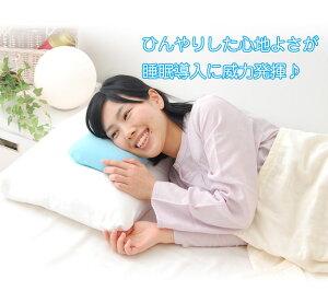 ビーズ枕|MOGU(モグ)アイスモグ【氷枕/クール/ひんやり枕/ピロー/涼感/冷感/アイスエコ/冷却マット/冷却パッド/安眠グッズ/冷却枕】